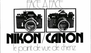 Nikon F contre Canon F1, par Chenz