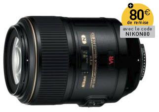 Nikon 105 macro