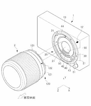nikon-evil-patent.png