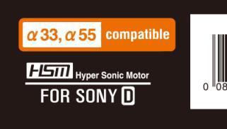 Sony SIgma alpha-33 alpha-55 problème
