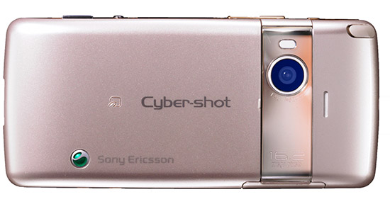 Sony Ericsson Cyber-shot phone 16 Mp