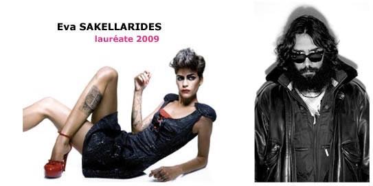 Le prix Picto de la Jeune Photographie de mode 2010 Appel à candidature