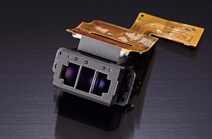 module AF du Nikon D3