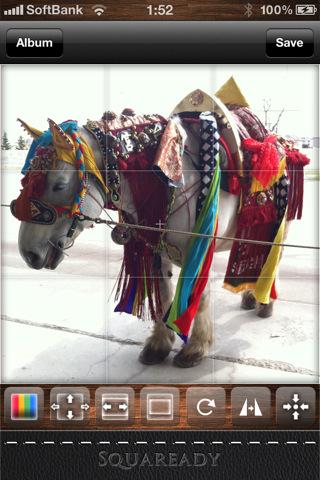 application gratuite iPhone photo de recadrage Squaready