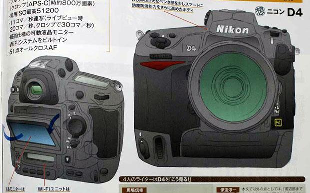 Aperçu du nouveau Nikon D4