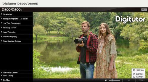 Nikon D800 Digitutor présentation formation