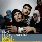 Appel à candidature pour le Prix Lucas Dolega  jusqu