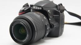 Test_Nikon_D3200-1.jpg