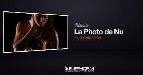 formation_video_photo_de_nu_elephorm_00.jpg