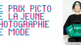 appel-a-candidature-du-prix-picto-de-la-jeune-photographie-de-mode-2014.jpg