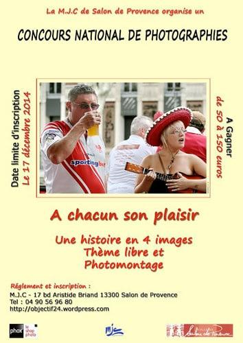 concours_photo_mjc_salon-de-provence_2014.jpg