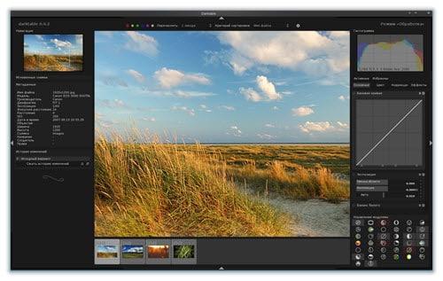 Darktable développement RAW - logiciel photo