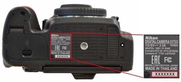 Obturateur du Nikon D750 : risque d'assombrissement des images