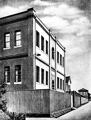 Nikon headquarters at the time was within the Tokyo Keiki company at 120 Haramachi, Koishikawa-ku, Tokyo (present-day Hakusan 4-chome, Bunkyo-ku).